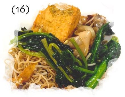 Winter Break Food Adventures   Noodles