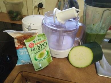 vanilla, green tea and zuc