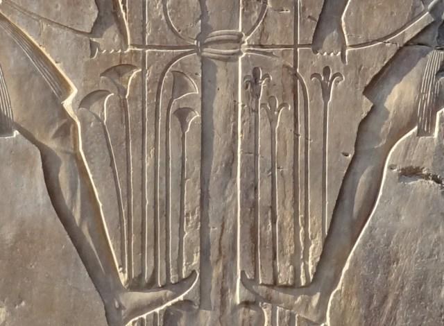 1-Memnon_21_Hati_Lotus+Papyrus-001