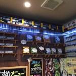親バカ日記(^ ^) プラレールカフェに行ってきました(^ ^)