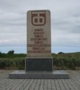 us infantry memorial
