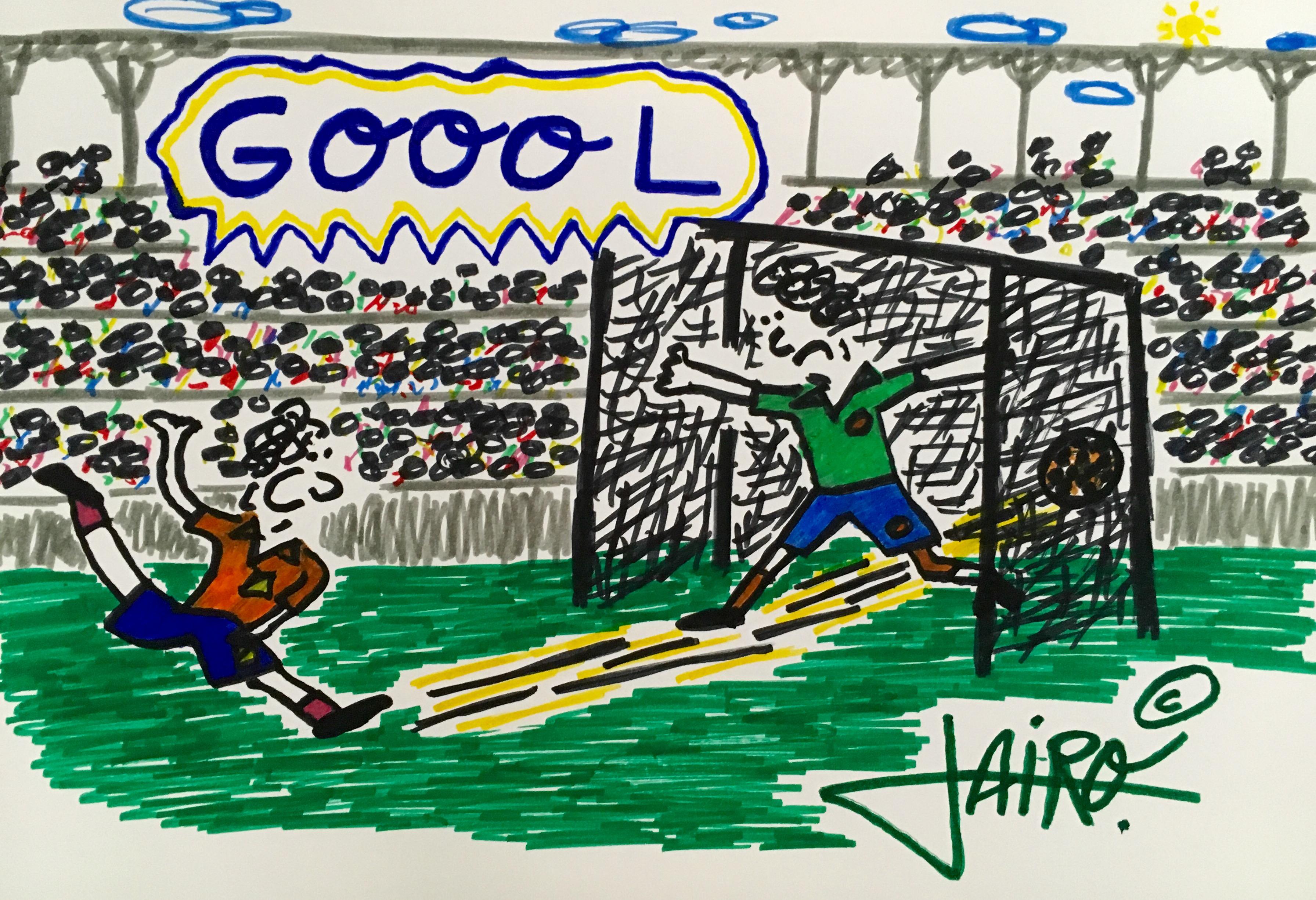 Gol - Plasencia Deportes | Jairo Jiménez