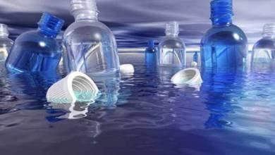 Foto de Tecnologia pode transformar plástico do mar em combustível