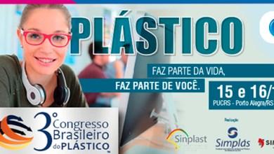 Foto de 3° Congresso Brasileiro do Plástico ocorre nesta semana na PUCRS