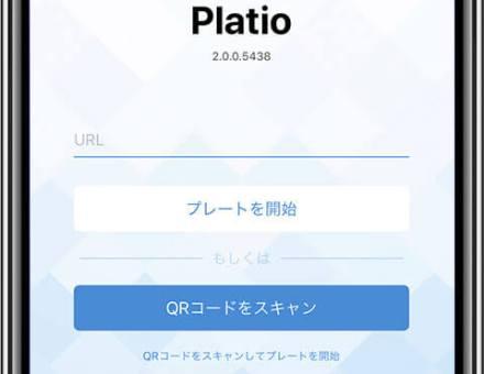 New Platio