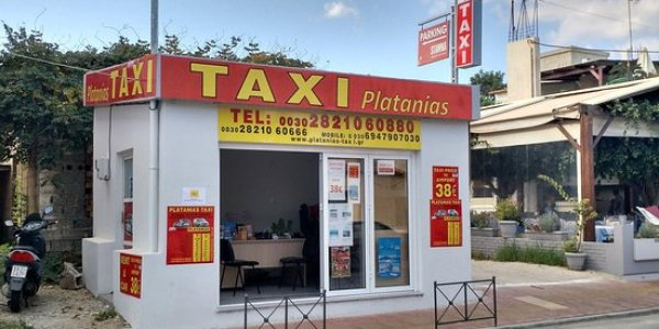 Platanias Taxi Office
