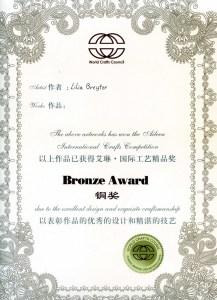 Premio Aileen International Craft Competition