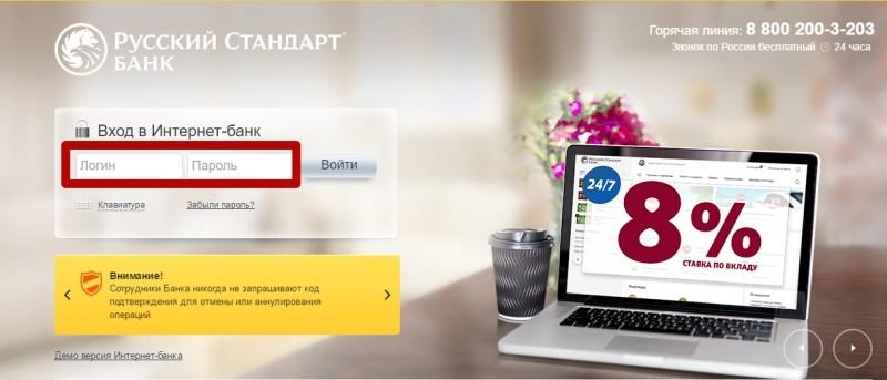 фора банк калуга онлайн