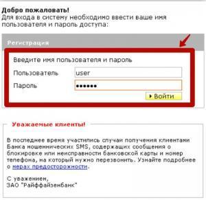 ставропольпромстройбанк кредиты пенсионерам