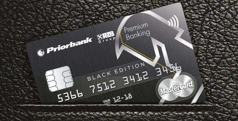 приорбанк оставить заявку на кредит онлайн