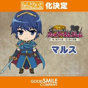 GSC Nendroid Series Marth