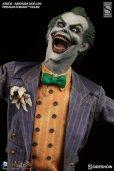 Sideshow Collectibles Arkham Joker 7