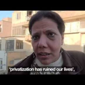 Egyptian perspectives on the EBRD