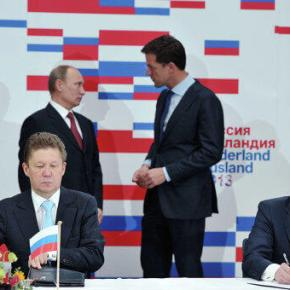 Shell and Gazprom sign more documents on Arctic tie-up