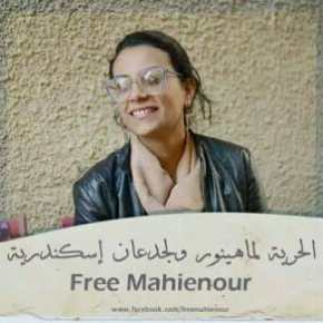 Egyptian climate justice campaigner & Platform ally jailed for 2 years