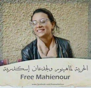free mahienour