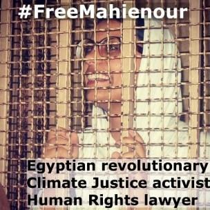 mahienour_prison_bars_macro_smaller