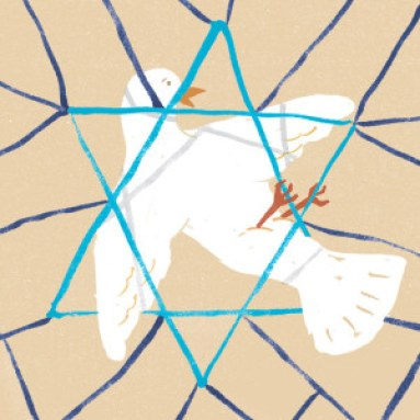 dove stuck in star of david fence 0831LETTERS-master675