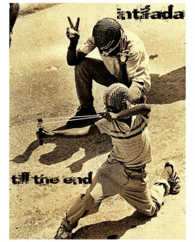 intifada till the end