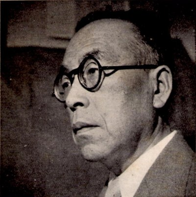 Japanese Marxian economist Uno Kohzo in 1952. He is best know for his book Principles of Political Economy: Theory of a Purely Capitalist Society, published in 1964, and translated from the Japanese by Thomas T. Sekine and published in 1980.