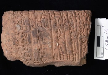 Tablet from Iraq region