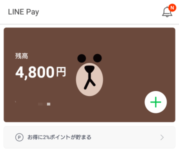 pay03