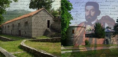Prva i posljednja Njegoševa kuća