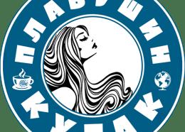 fb logo - Кутак - место где је све почело