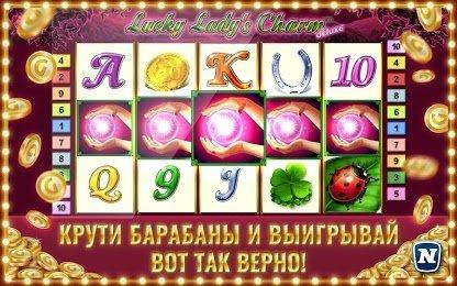 Скачать игровые автоматы гаминаторы игровые автоматы регистрация в налоговой