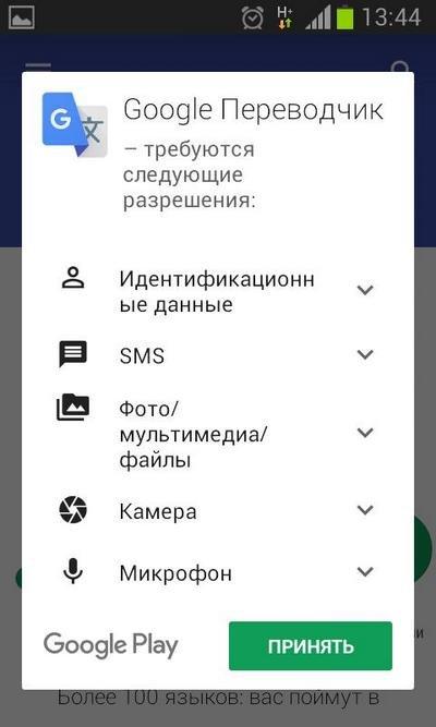 Prevoditelj Glasa Offline Za Android Bez Interneta Prevoditelj Glasa
