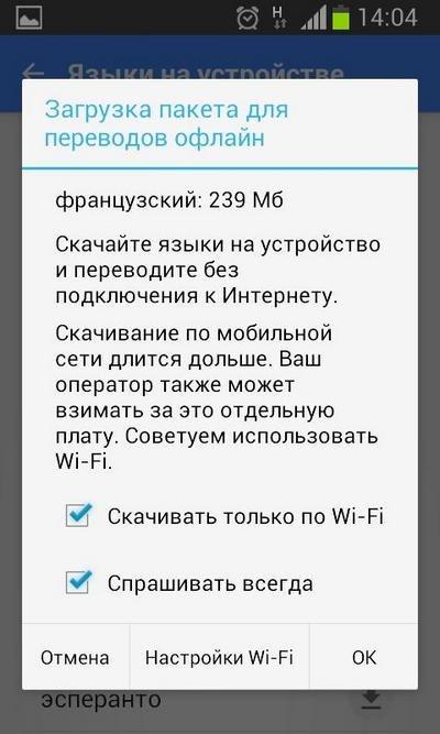 Ruski Engleski Prevodilac Za Smartphone Najbolji Prevodioci