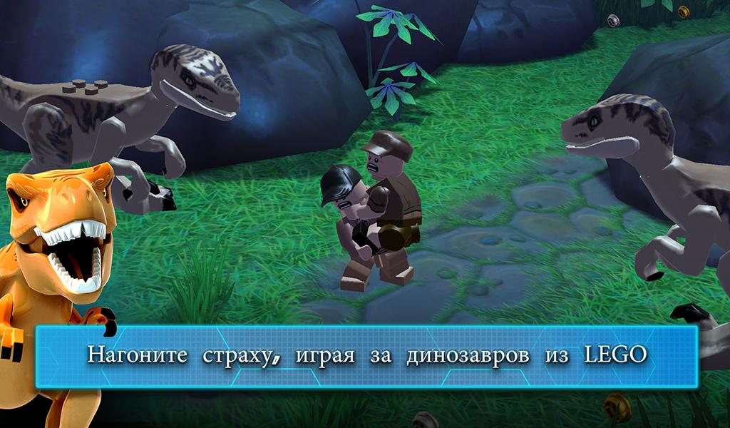 Download LEGO® Jurassic World 2.0.1.18 APK for android