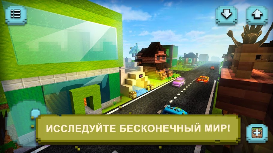 Download Builder Craft House Building Exploration 1 6 Minapi19 Apk For Android