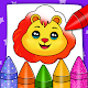 Toddler Coloring Game for PC