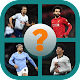 Guess the Sports Players' Name? for PC