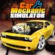Car Mechanic Simulator for PC