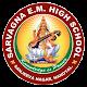 Sarvagna E.M High School for PC