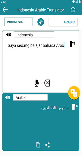 Translate Bahasa Arab : translate, bahasa, Indonesia, Arabic, Translator, Download, Android, APKtume.com