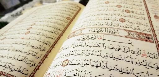 Al-Quran Hors ligne Lire captures d'écran