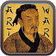 THE ART OF WAR BY SUN TZU for PC