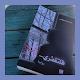 رواية فلتغفري كاملة صوتية وpdf كاملة للكاتبة اثير for PC