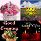 Good Night Morning Evening Aftenoon GIF for PC