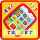 Tablet Belajar Anak ABCD for PC