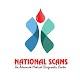 National Scans Patient App for PC