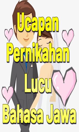 Ucapan Selamat Menikah Lucu : ucapan, selamat, menikah, Download, Ucapan, Pernikahan, Bahasa, Android, STEPrimo.com