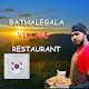 Bathalegala villege for PC