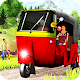 Modern tuk tuk auto rickshaw: rickshaw ride for PC