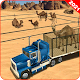Asian Eid Animals Transport Game Simulation 2021 for PC