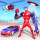Tetra Robot Transform: Robot Shooting Game for PC