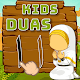 Kids Dua Now With Drag & Drop for PC